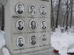A Memorial to the Nine Hikers Who Perished on the Mountain of the Dead
